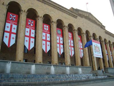 ParliamentGeorgia