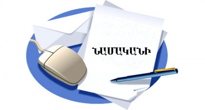 letter-to-editor-420×225