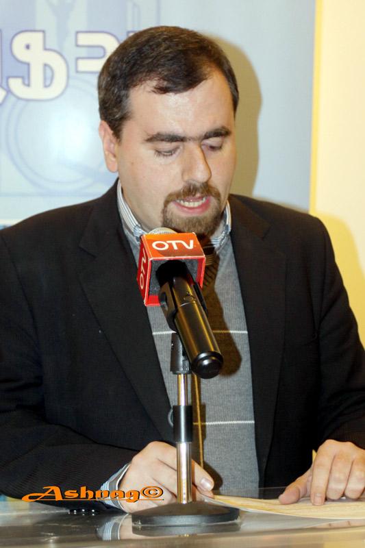 Րաֆֆի Տեմիրճեա