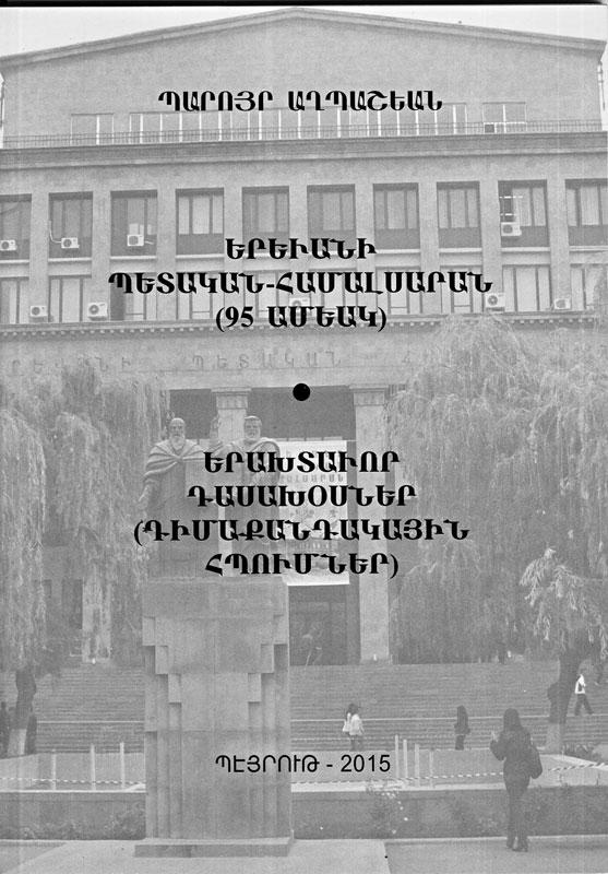 baruyr_kirk_102915