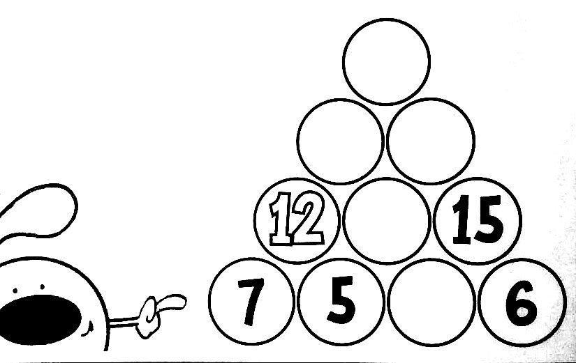 Կրնա՞ս ամբողջացնել թիւերու բուրգը` գիտնալով, որ իւրաքանչիւր շրջանակի մէջի թիւը հաւասար է անոր տակը գտնուող երկու թիւերուն գումարումին: Օրինակի համար` 7 + 5 = 12:
