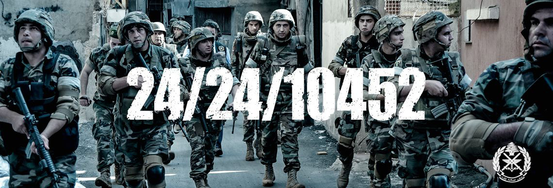 army11_2016