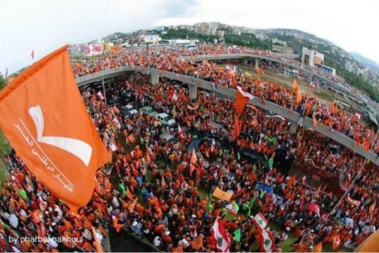 7 մայիս 2005-ին Ազգային ազատ հոսանքը կը դիմաւորէ իր ղեկավարը` զօր. Աուն: